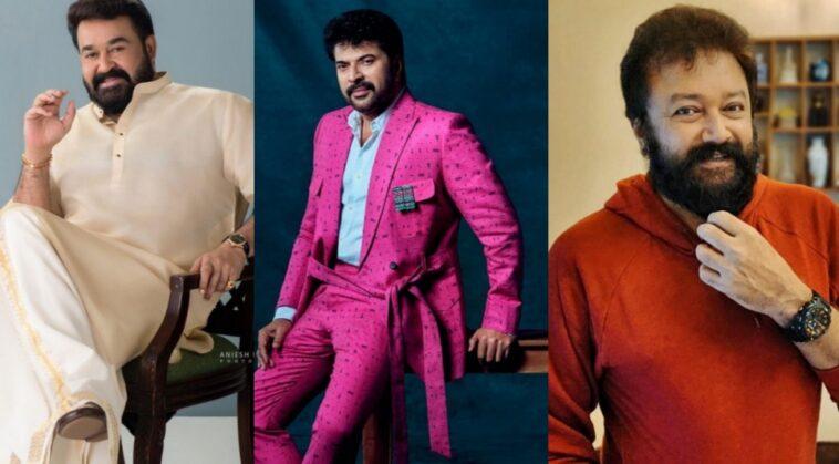 actors malayalam