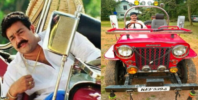 narasimham-movile-mohanlal-jeep